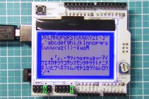 激安Arduinoで動作させたグラフィックLCD