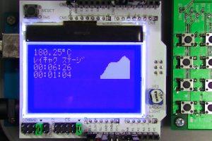 温度制御装置の画面(6)