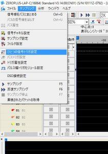 微妙な日本語訳