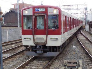 京都行普通電車