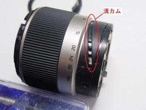 レンズ内部(3)