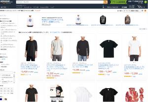 amazonで「Tシャツ」を検索した例