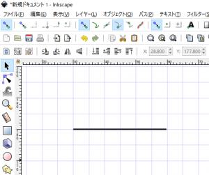 ペンツールで直線を描く