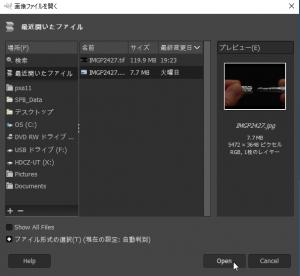 JPEGファイルを選択する