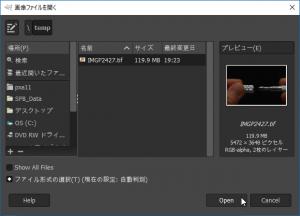 開くTIFFファイルを選択する