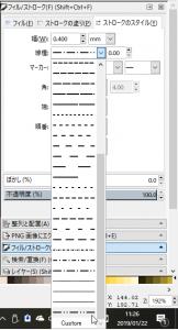二点鎖線が選択肢に追加されている
