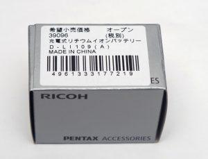 D-LI109の紙箱